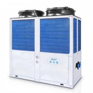 Heating system air source vertical inverter pool heat pump for swimming pool