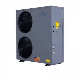 Winter Low Temperature DC Inverter Air to Water Heat Pump
