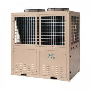 Indoor Room Heating and Cooling Air Source Heat Pump