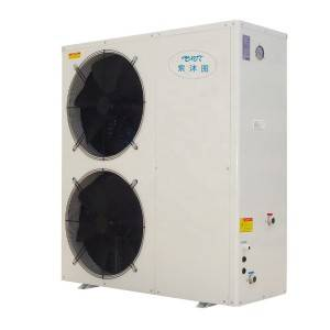 12.0KW air heating pump storage water heaters air source Commercial High Temperature heat pump