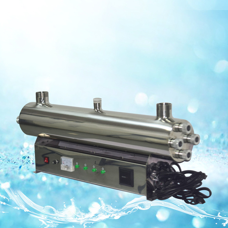 Stainless steel swimming pool uv sterilizer water purifier for filter treatment