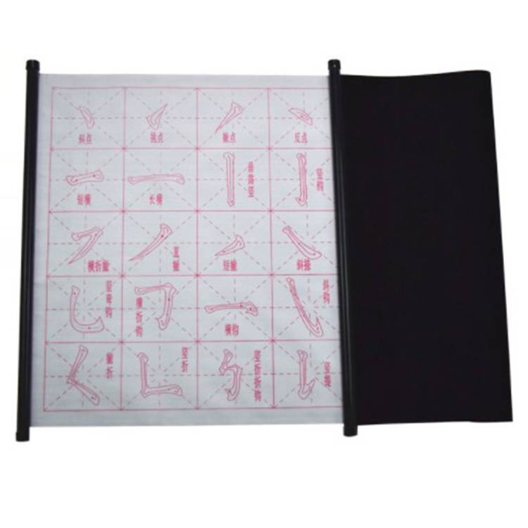 Rewritable Calligraphy Water Writing Fabric with Scroll and Hanging Band