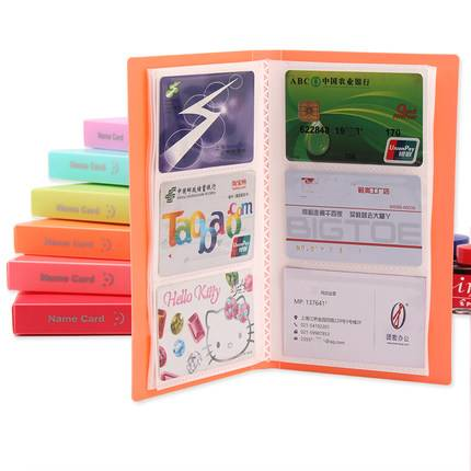 Cheap wholesale custom 80 inner pockets a5 display book for cards