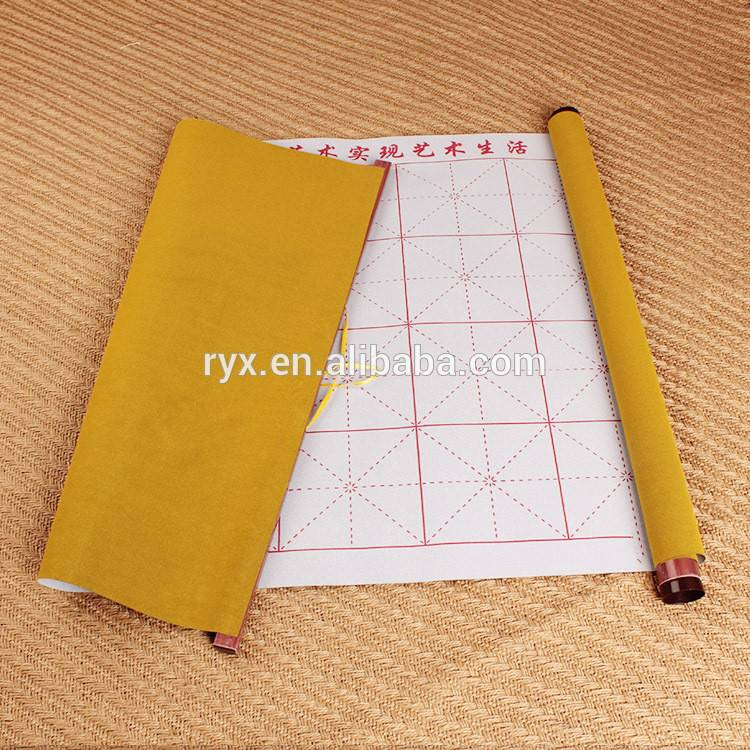 Professional Design A4/A5/A3/B5 Size Swing Clip Report Covers - chinese calligraphy practice mat drawing water writing sheet for kids – Ruiyinxiang