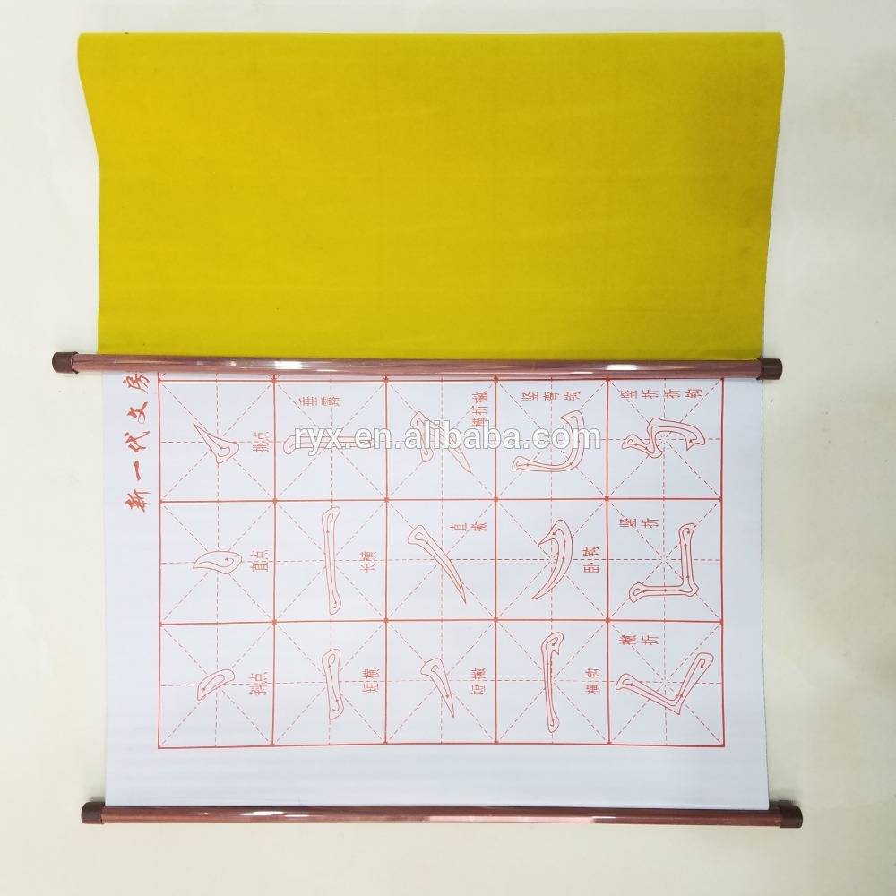 chinese calligraphy practice mat drawing water writing sheet for kids