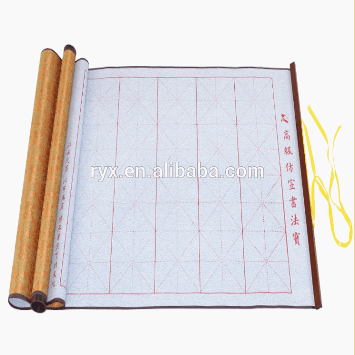 High Quality for Eco-Friendly Tyvek Paper Cosmetic Bag with Zipper - Chinese calligraphy art painting water writing cloth – Ruiyinxiang
