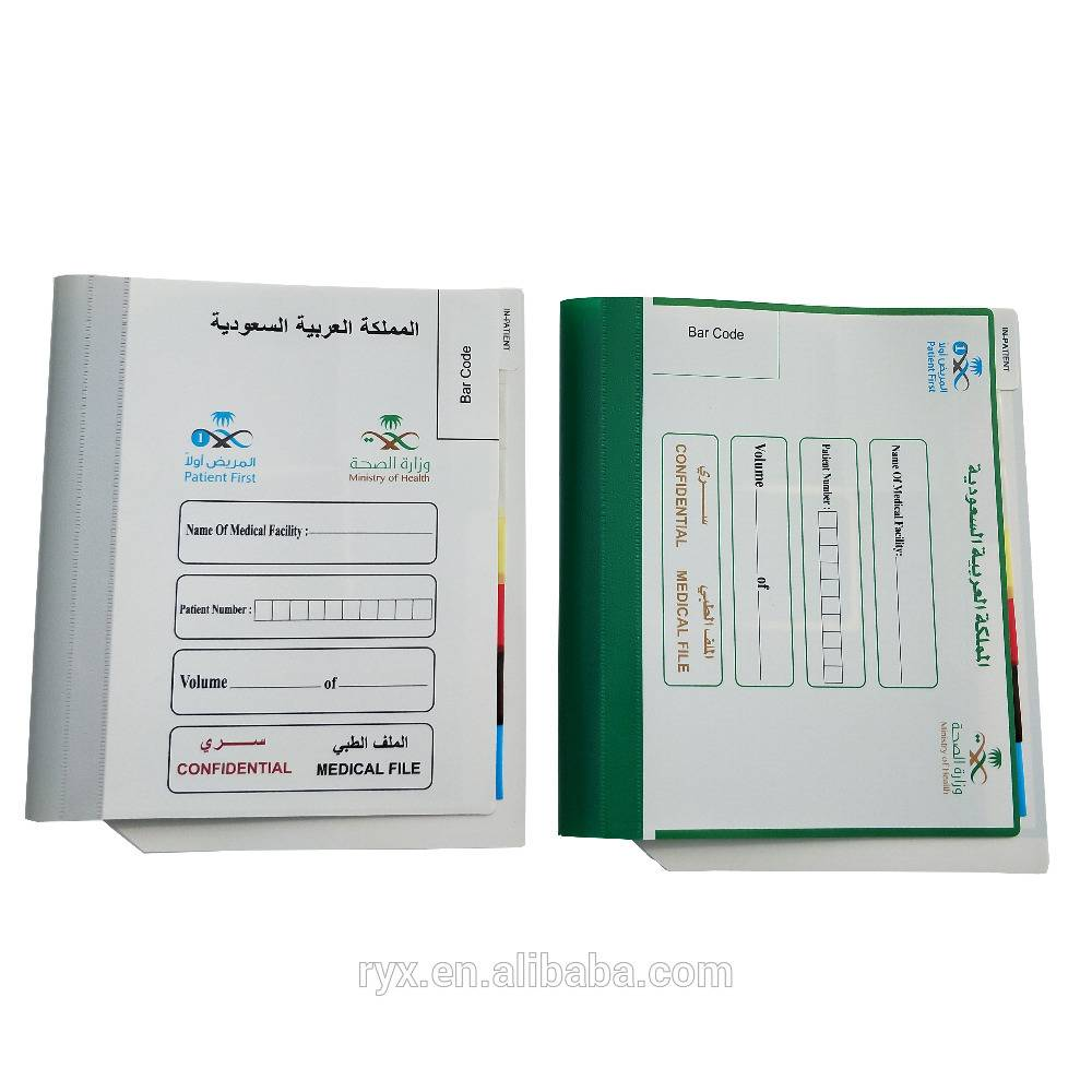 Wholesale Price PP pencil cases - Arab Middle East hospital medical clip file album office stationery customized plastic pp file folder – Ruiyinxiang