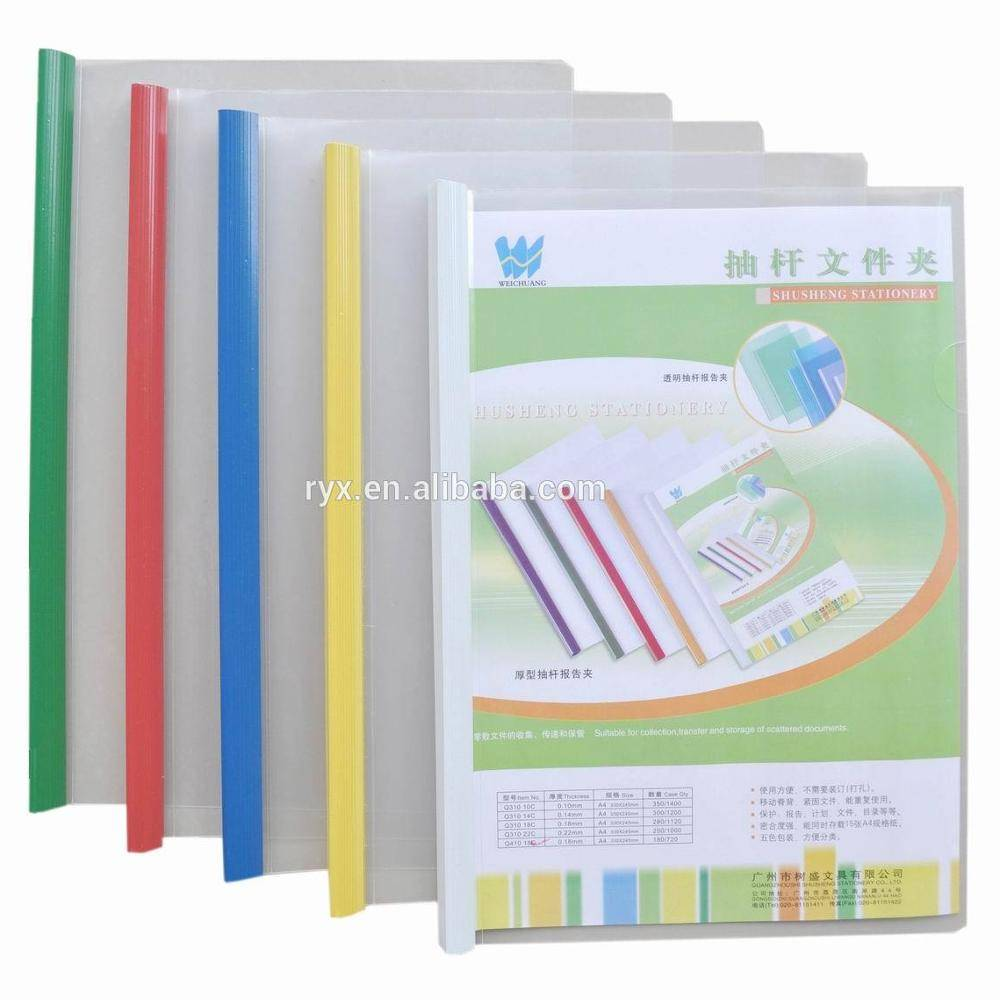 A4 pp plastic clear report cover strip file folder with slide bar