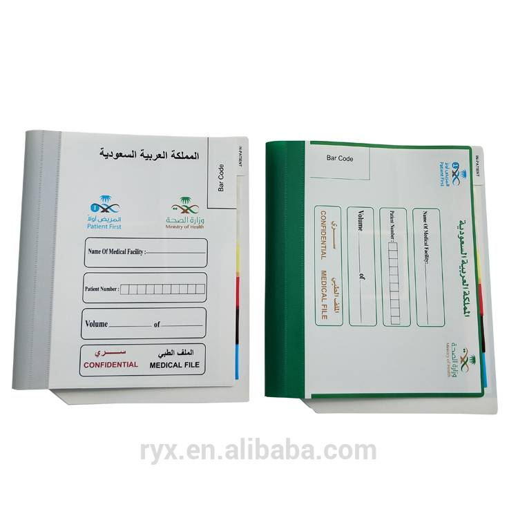 Big Discount Office Supplies from China -