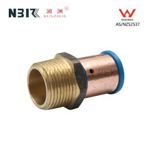 Male Straight Connector