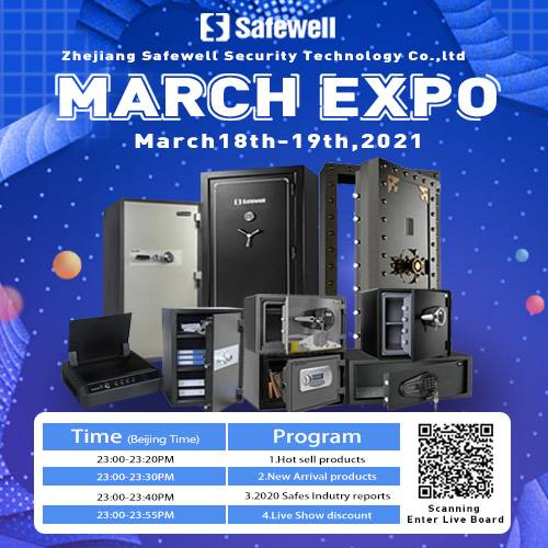 March Expo : march 18th-19 th,2021