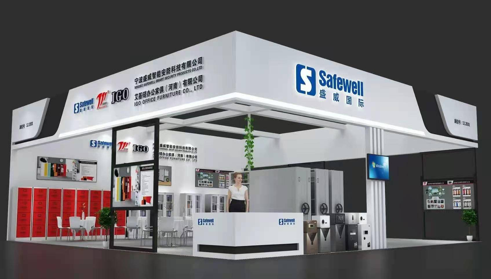 Safewell 47th CIFF Guangzhou Furniture Fair Invitation.