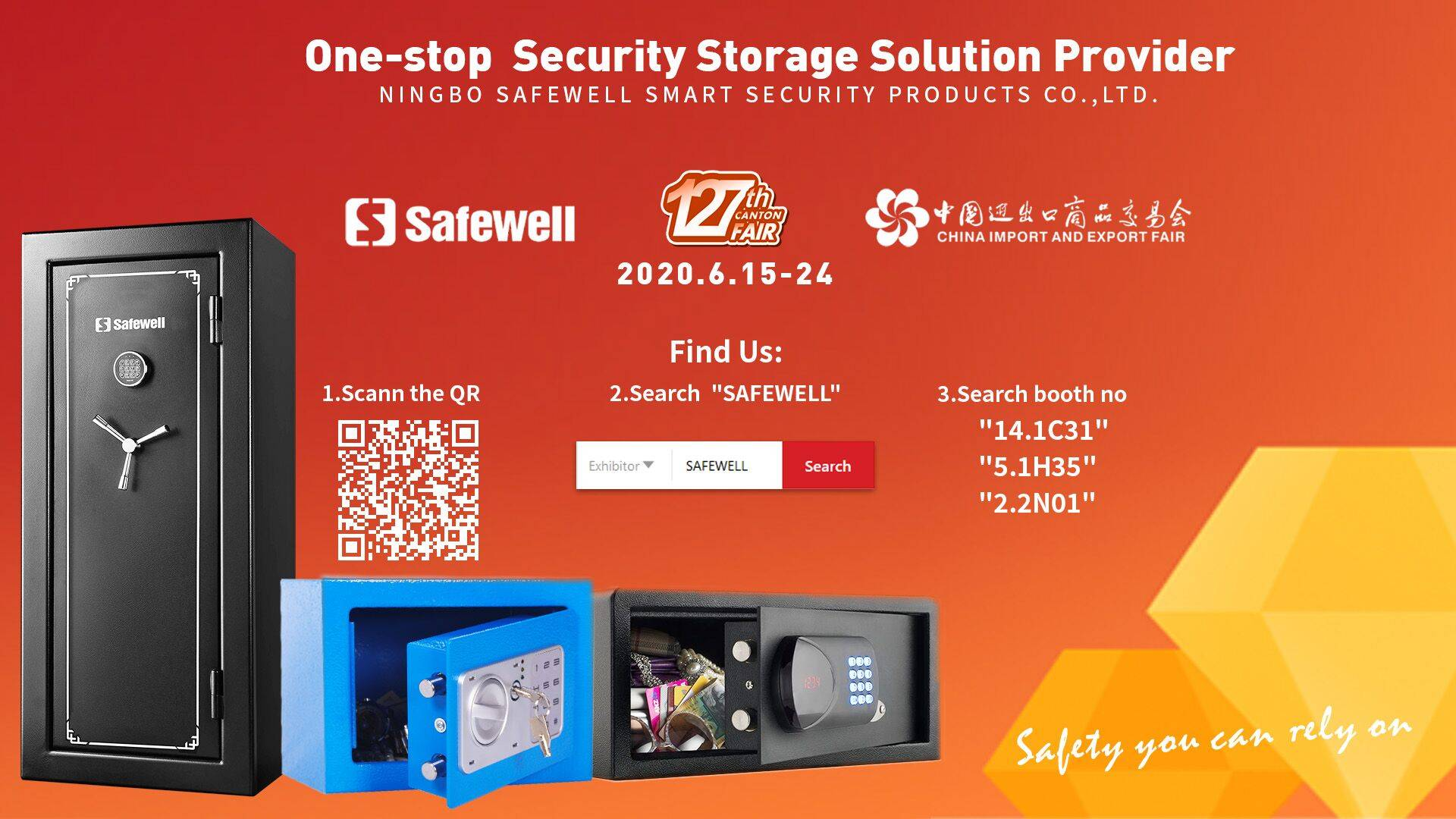 Safewell Safe on 127th Online Canton Fair