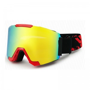 Outdoor Sport Windproof Snow Goggles Ski Sunglasses Motorcycle Glasses SG-013