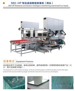 Four Head CNC Glass Corner Grinding Machine,CNC Glass Corner Grinding Machine