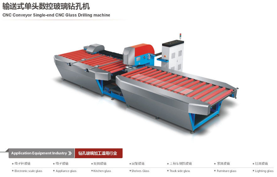 CNC Conveyor Single-Head CNC Glass  Drilling Machine,Photovoltaic Solar Glass