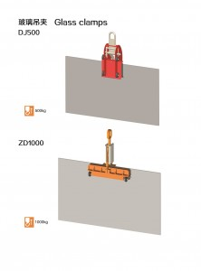 Glass Sheet Lifting Clamps,Glass Lifting Clamps,Italian LC Glass Clamp 1000kg,Glass Clamps