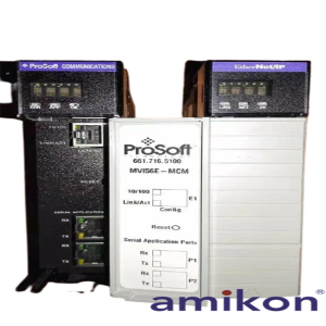 PROSOFT MVI56E-MCM Communication Module