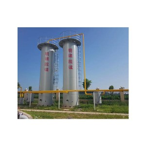 MT Series Iron Oxide Desulfurizer