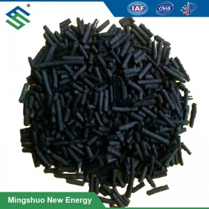 Activated Carbon Desulfurizer