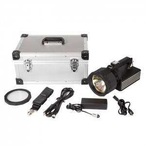 HID SearchLight SL-3570