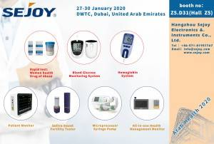 Arab Health 2020–Sejoy welcome everyone's visits!
