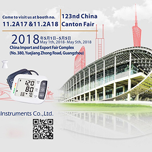 The 123rd Canton Fair Invitation Booth#11.2A17&A18