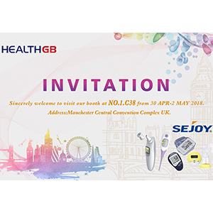 2018 HEALTH GB Invitation (30 Apr -2 May, 2018 )