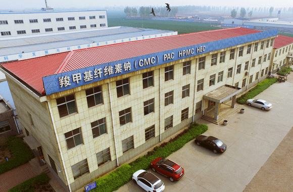 Shandong Somes Biotechnologie Co., Ltd.