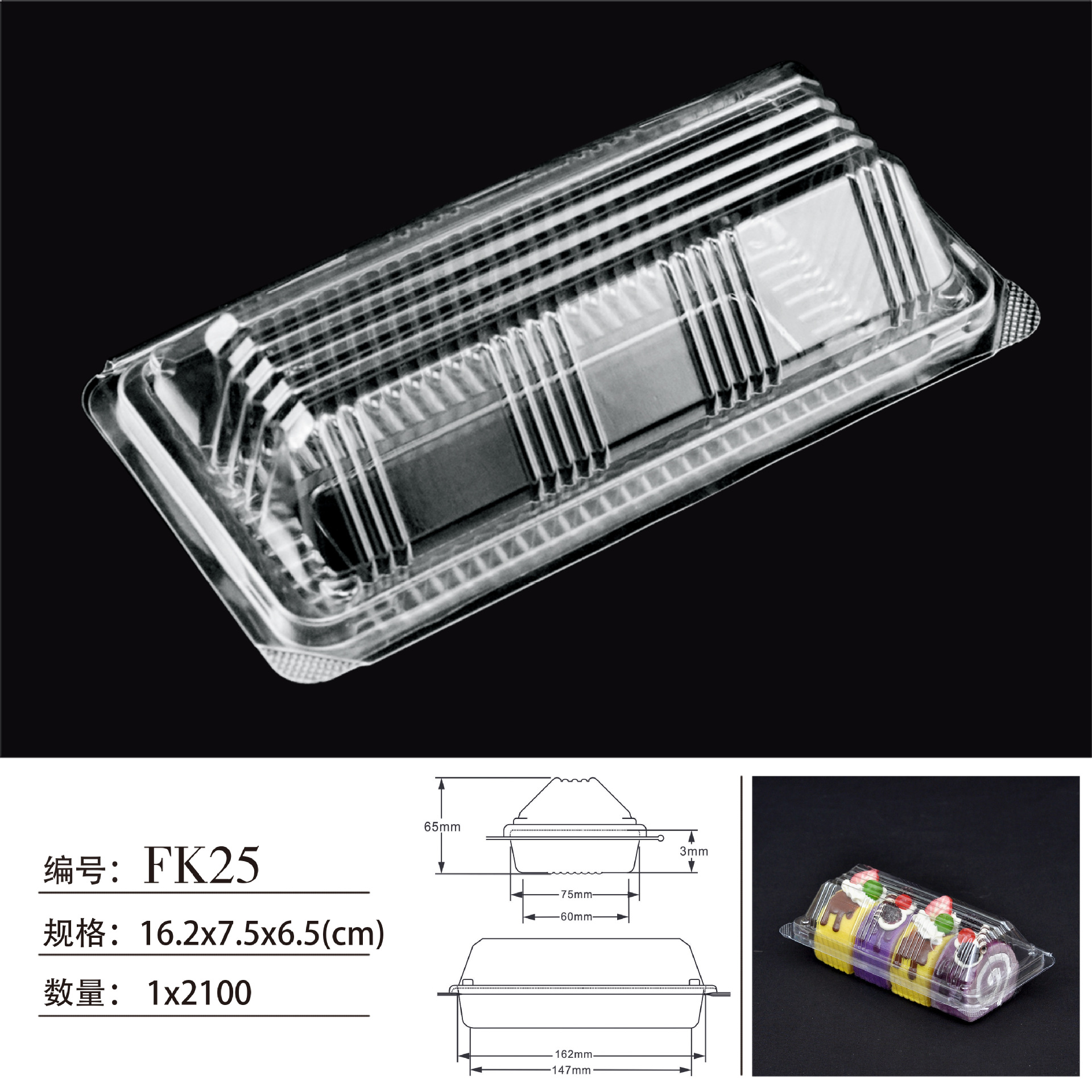 Disposable Transparent Cake Box 4 Inches 6 Inches 8 Inches 10 Inches Transparent PVC Plastic Cake Box Featured Image