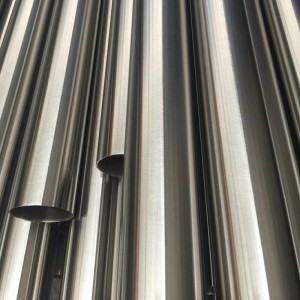 Stainless Steel Decoration Pipe