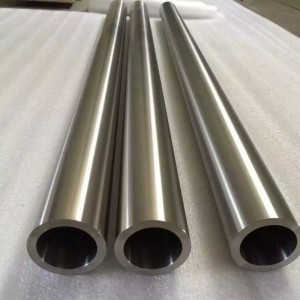 China Cheap price Inconel 625 -