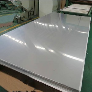 SAF2507/2205 Duplex Stainless Steel Sheet