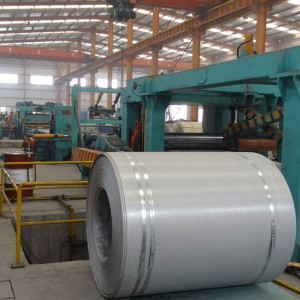 304 316 stainless steel Coil