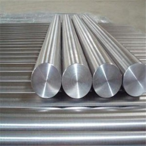 Professional China Nimonic -