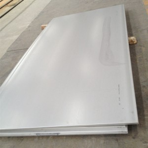 Hot rolled stainless steel plate 309S/310S