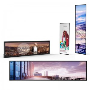 Stretched bar lcd screen advertising display digital signage for sale