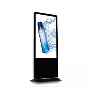 Digital Signage Touch Screen Or Non Touch 2K 4K Option Professional Kiosk