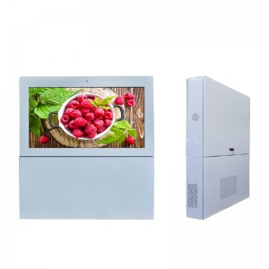 Outdoor wall mounted LCD Screen Digital Signage