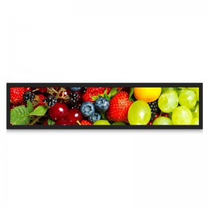 Bar Type digital signage Ultra Wide Bar Stretched Lcd advertising display