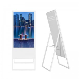 A-Shape Digital Signage with Android Wi- Fi  GA43 43″