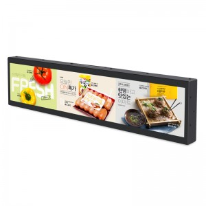 Stretch Shop Mall Supermarket Tft Wide Stretched Lcd Shelf Edge Advertising Screen Digital Signage Android Player