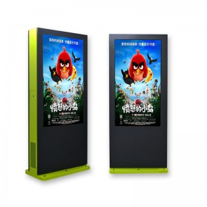 China wholesale Digital Signage Advertising Screens -