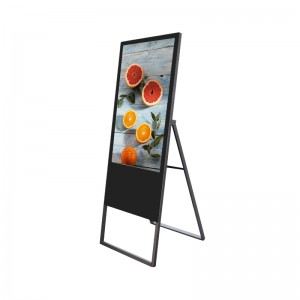 Factory directly supply Wifi Lcd Advertising Display -