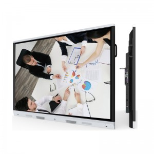 Business solutions SRK-B86 86″