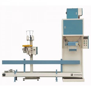 DCS-Z-S-50 Packing Machine