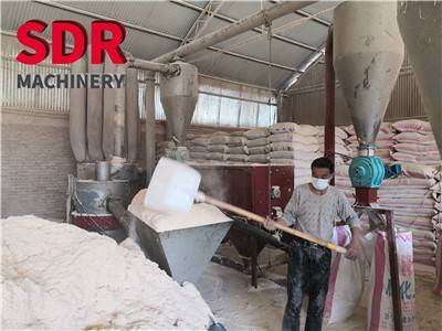A wood powder making factory of our customer