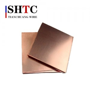 Factory suppliers wholesale cheapest plate phosphor bronze sheets