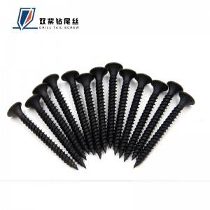 Competitive Price for Decking Screws Support - Drywall screw – Shuangzi