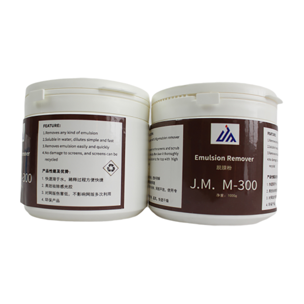 Reliable Supplier Vacuum Exposure Unit -